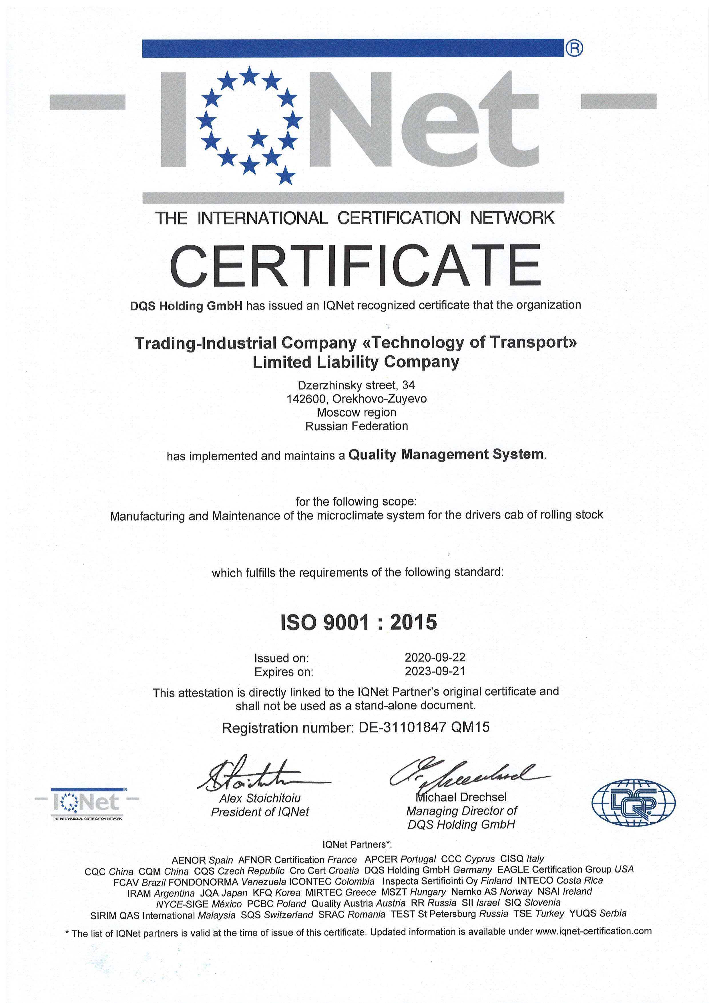 ISO 9001 2015 IQNET